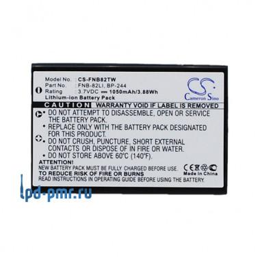 Аккумулятор Icom BP-244