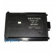 Vector BP-47 SPORT