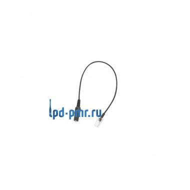 Кабель программирования Icom OPC-592