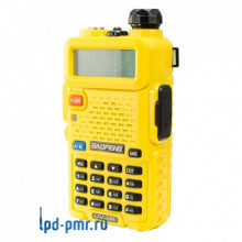 Baofeng UV-5R yellow