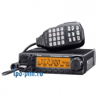 Радиостанция Icom IC-2300H