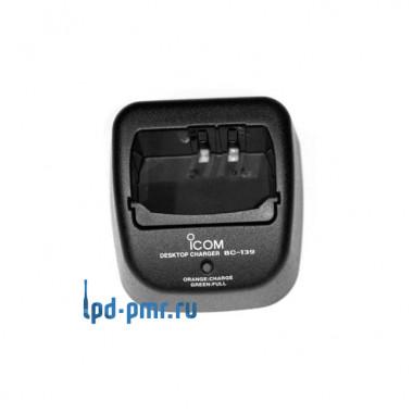 Зарядное устройство Icom BC-139